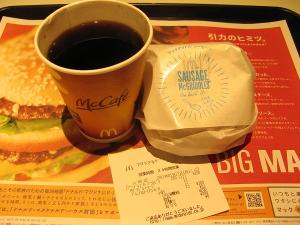 Photo_001