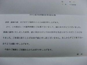 Photo_031_2